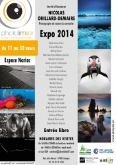 blog-expo2014-photolim87.jpg